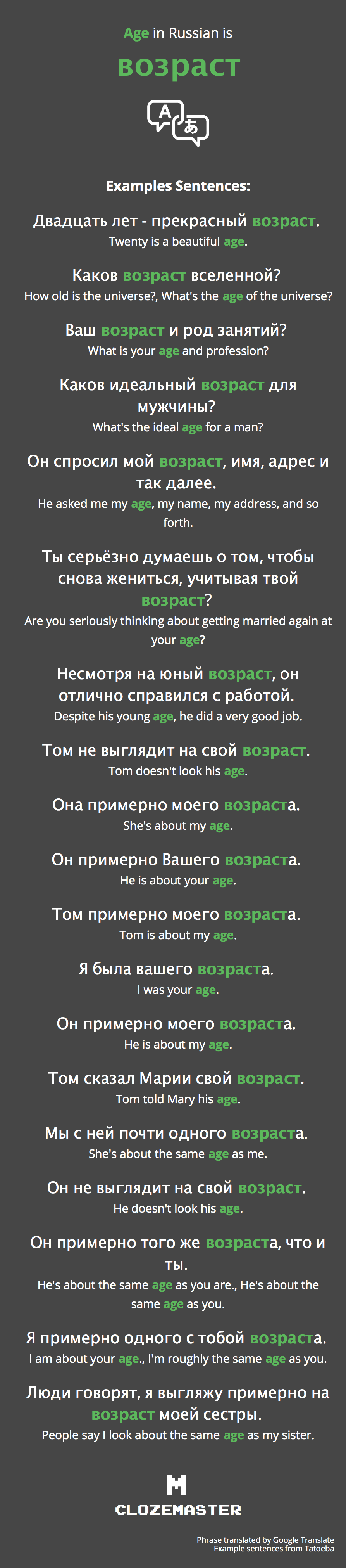 How to say your beautiful in russian