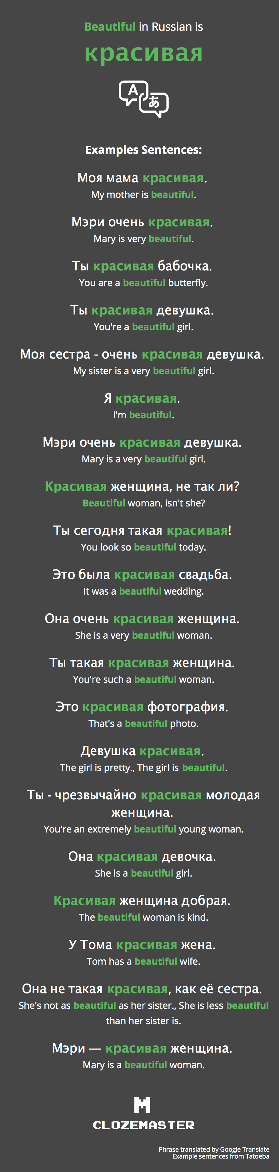 Images - How do you say beautiful in russian