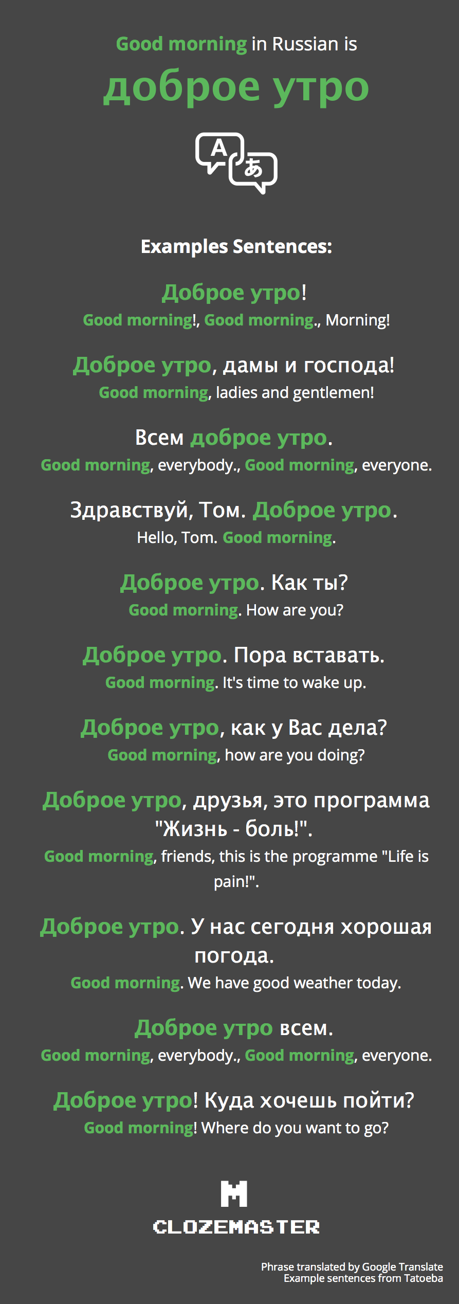 How To Say Good Morning In Russian Clozemaster