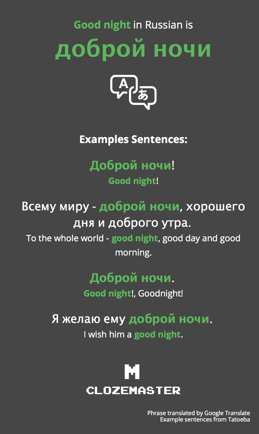 How To Say Good Night In Russian Clozemaster
