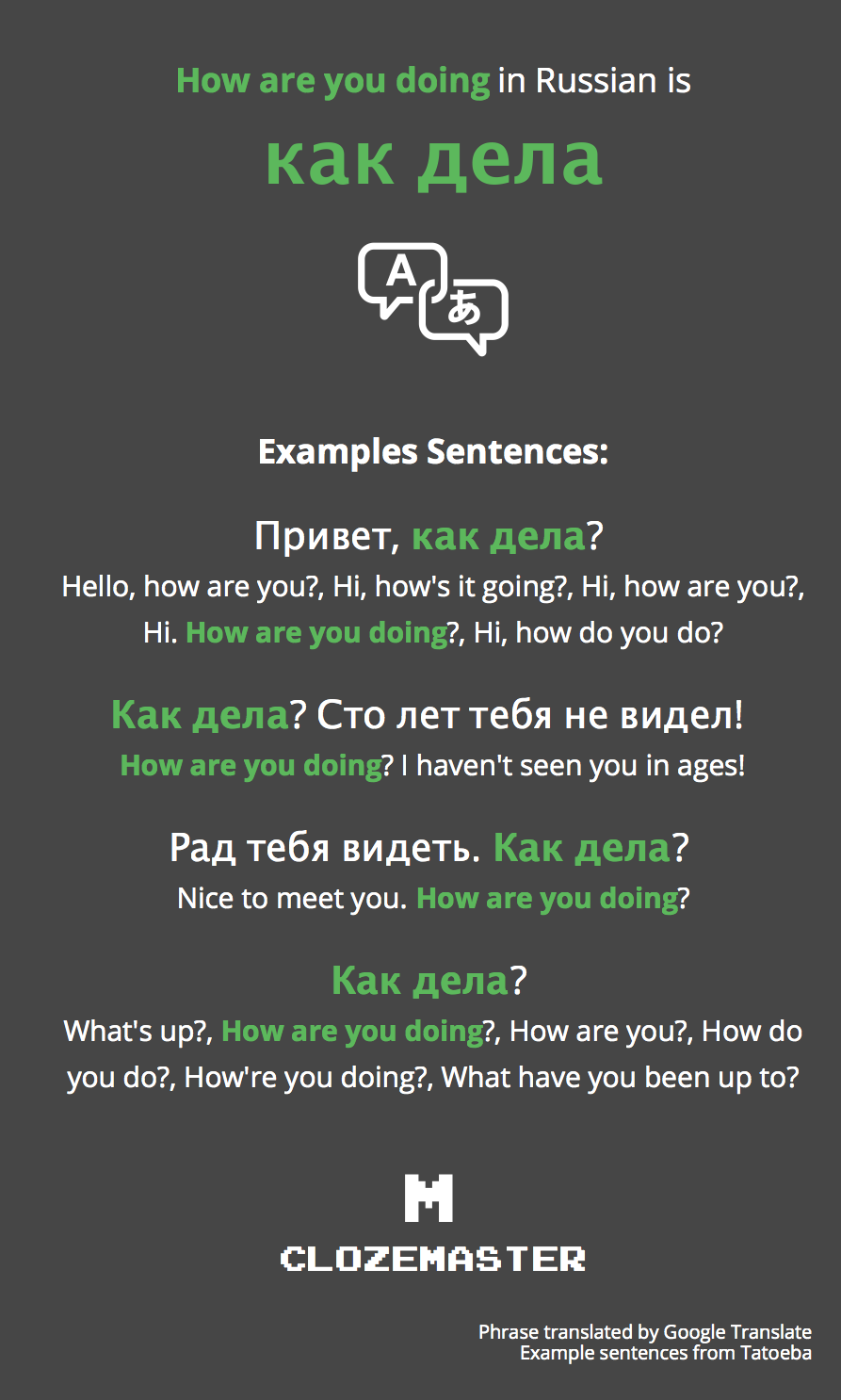 How To Say How Are You Doing In Russian Clozemaster