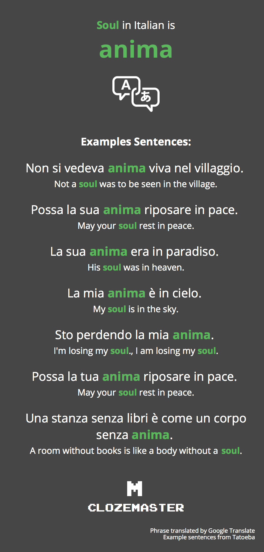 How To Say Soul In Italian Clozemaster