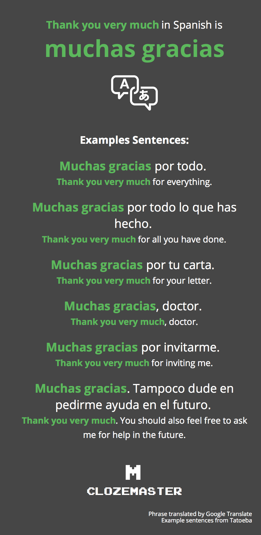 How do you say in spanish thank